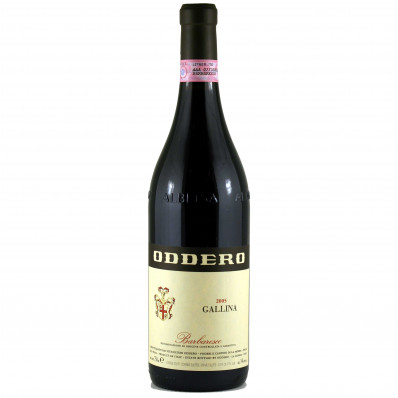 "Barbaresco ""Gallina"" - 2005"