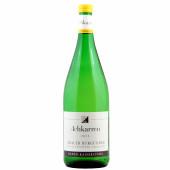 Grauer Burgunder Trocken 1L - 2016